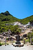 Landscape and monument of Owakuidani 2