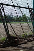 Landscape behind the net