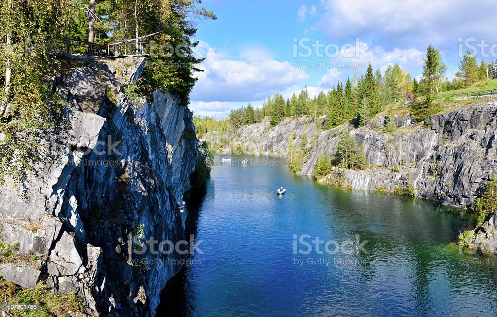 landscape with marble quarry. stock photo