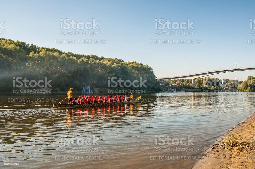 Landscape with tourists on a kayak stock photo