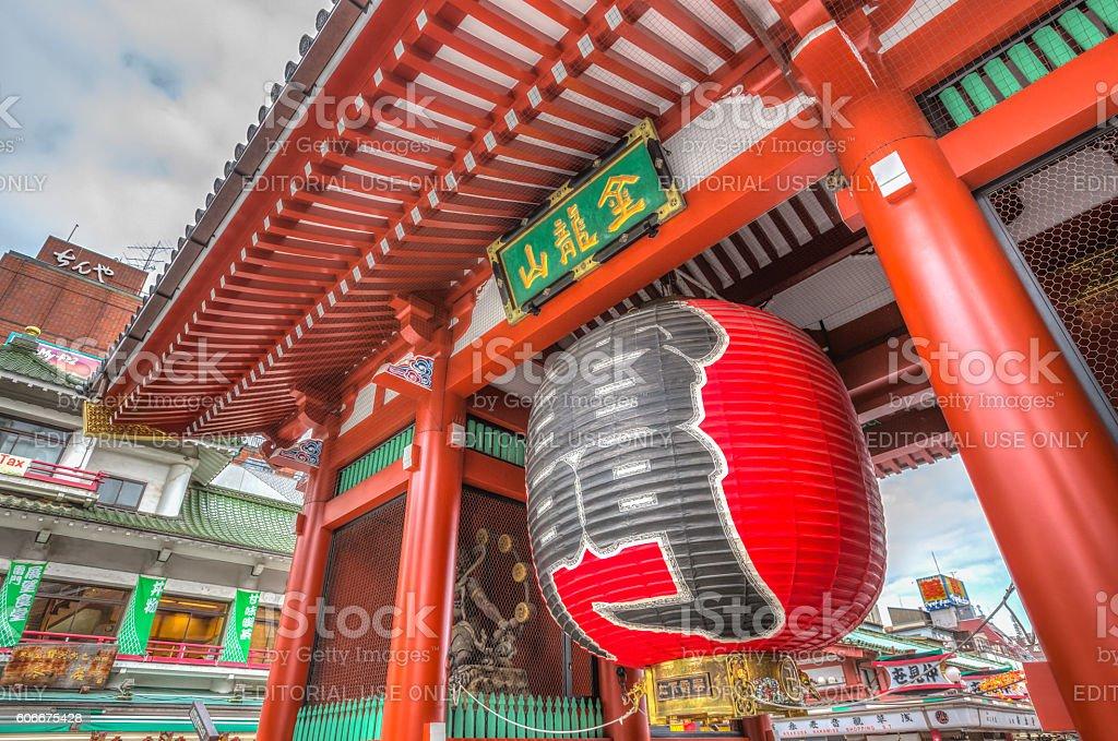 Lantern at Sensoji Asakusa Temple, Tokyo, Japan stock photo