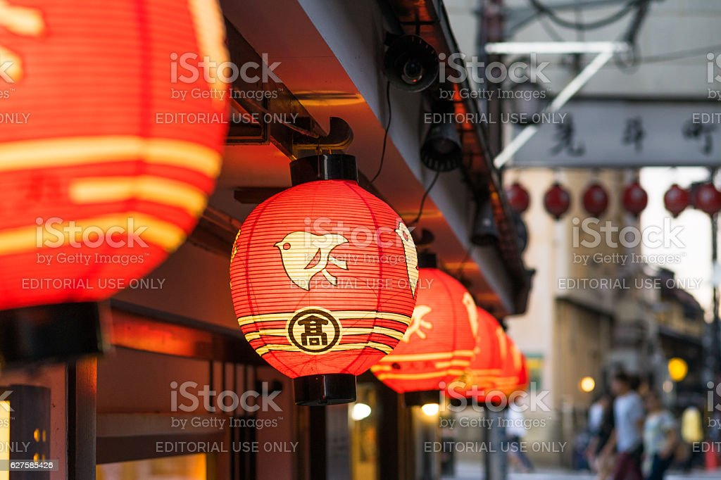 Lantern at the entrance of traditional Japanese restaurant stock photo