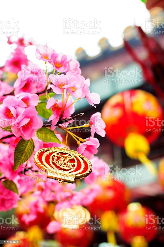 Lantern mobile stock photo