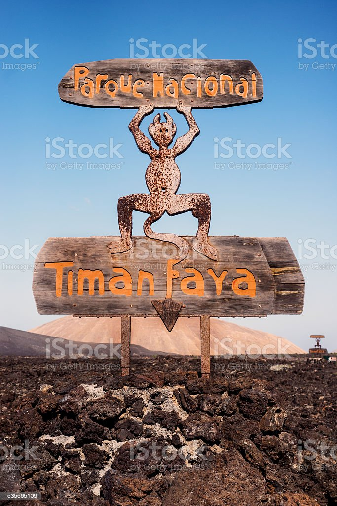 Lanzarote, 'Parco Naturale del Timanfaya' stock photo