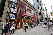 Laox Ginza Main Store in Tokyo, Japan