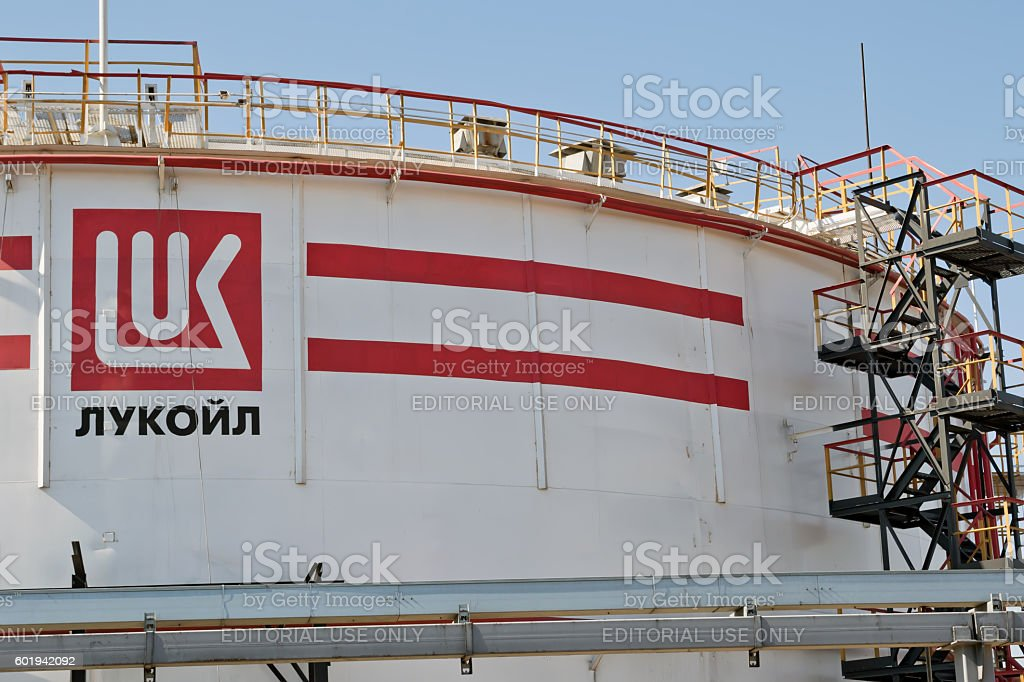 large storage tank with the logo of LUKOIL stock photo