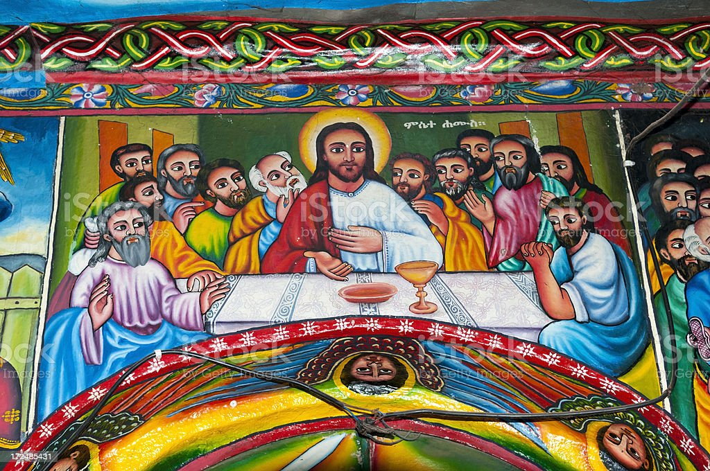 Last Supper painting in Ethiopian monastery stock photo