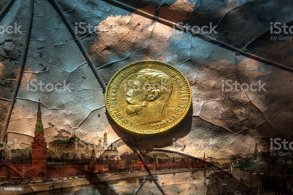 last tsar of Russia stock photo