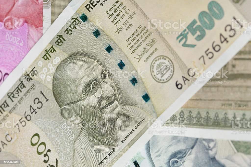 Latest Indian Five Hundred Rupee Note with Mahatma Gandhi Portrait stock photo