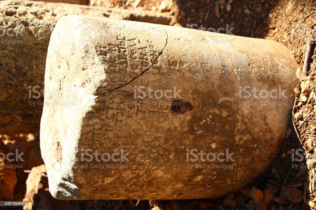 Latin Writing on Temple of Pan  column stock photo