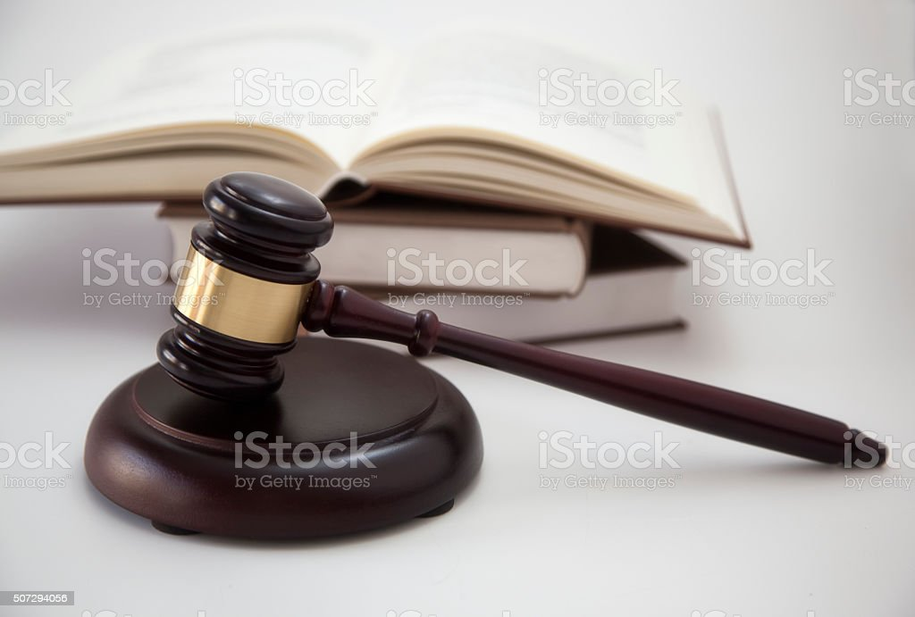 Law court stock photo