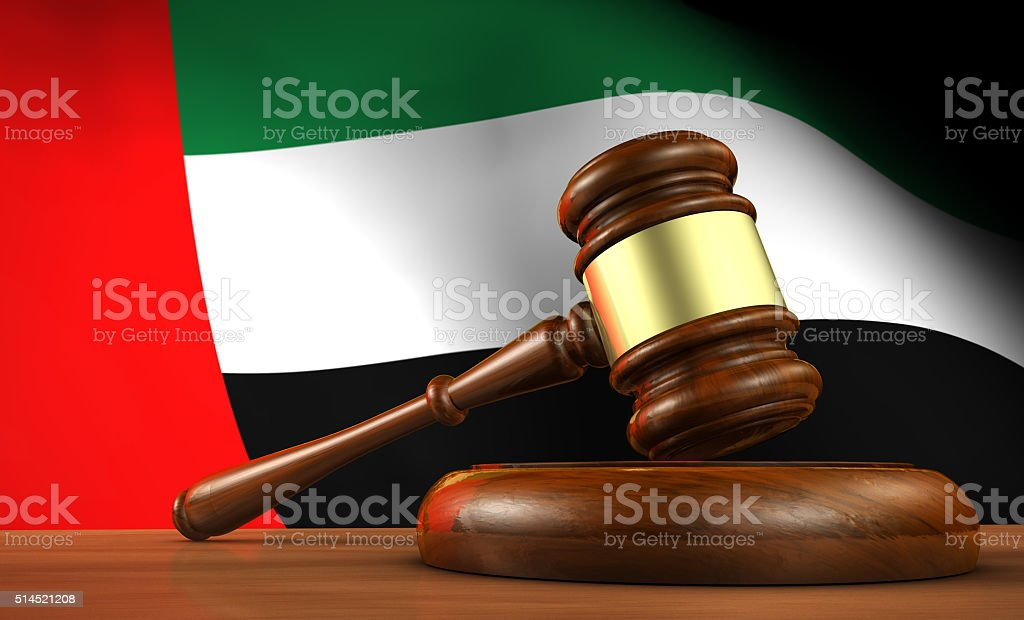 UAE Law Legal System Concept stock photo