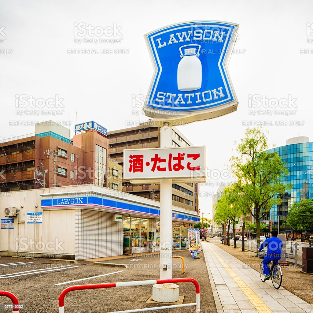 Lawson convenience store in Niigata Japan with sign stock photo