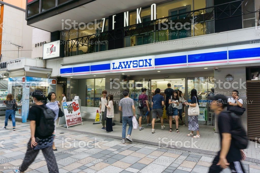 TOKYO , JAPAN  - July 26, 2017 : Lawson store in Harajuku district  Tokyo , Japan. There are 9,065 Lawson brand stores in Japan stock photo
