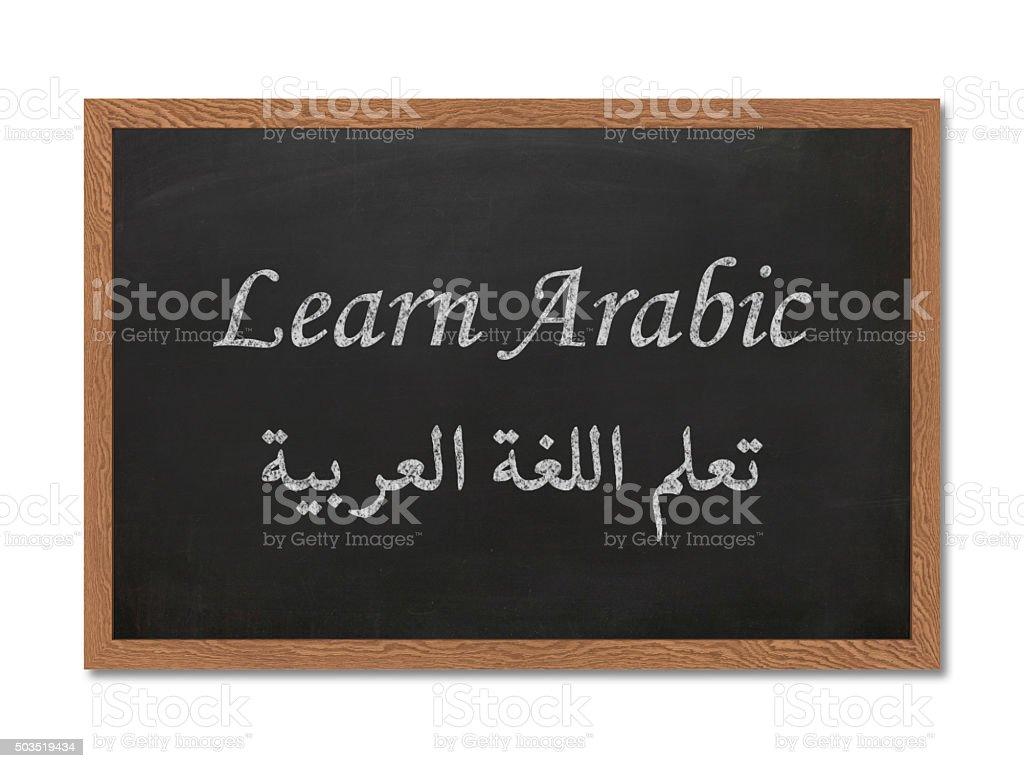 Learn arabic stock photo