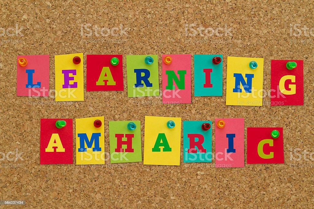 Learning Amharic stock photo