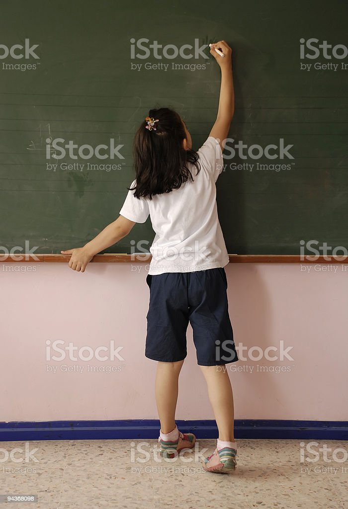 Learning in the Classroom royalty-free stock photo