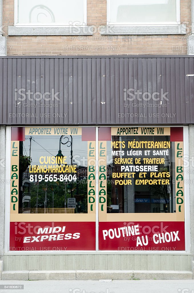 Lebanese Moroccan and french canadian restaurant all in one stock photo