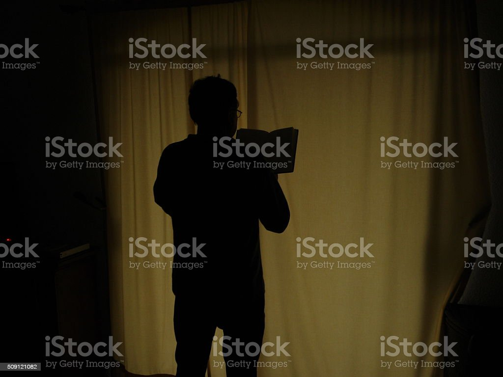 Lector stock photo