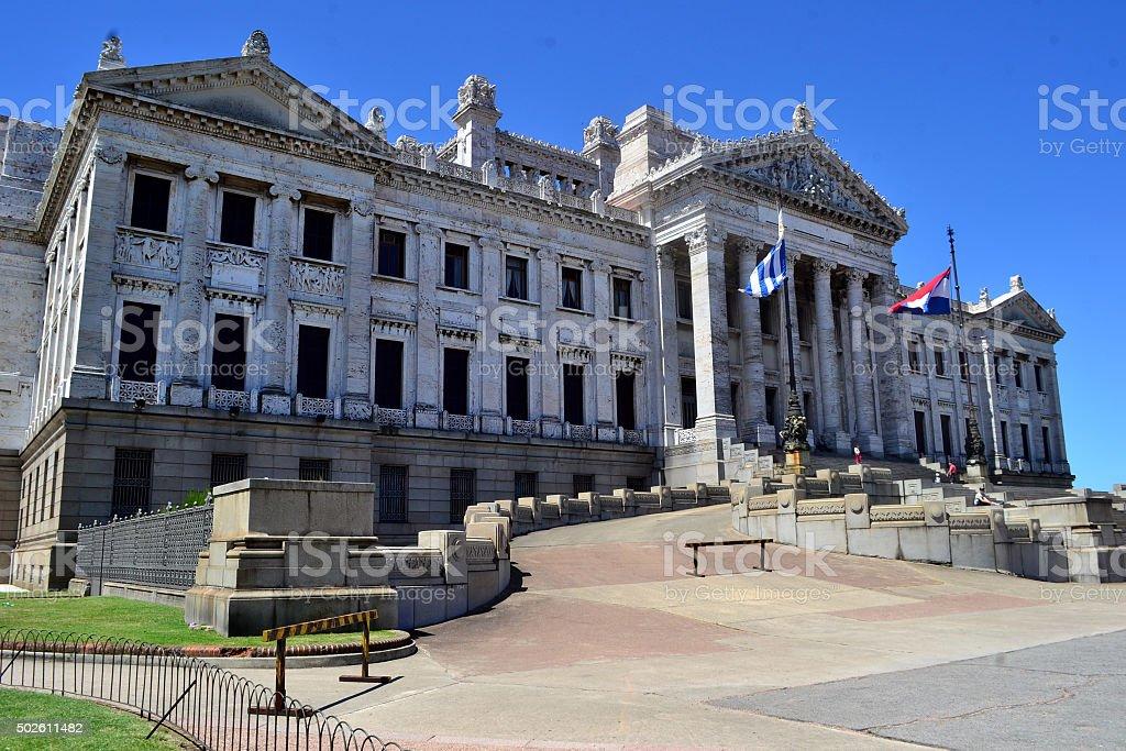 Legislativo palace stock photo