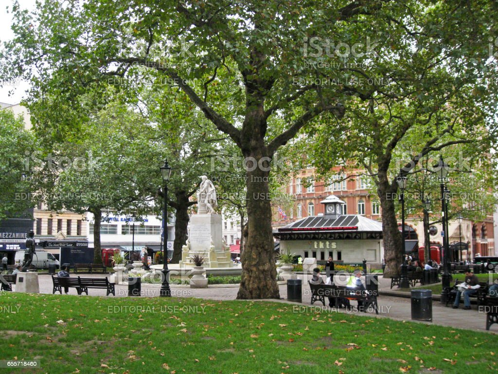 Leicester Square London England stock photo