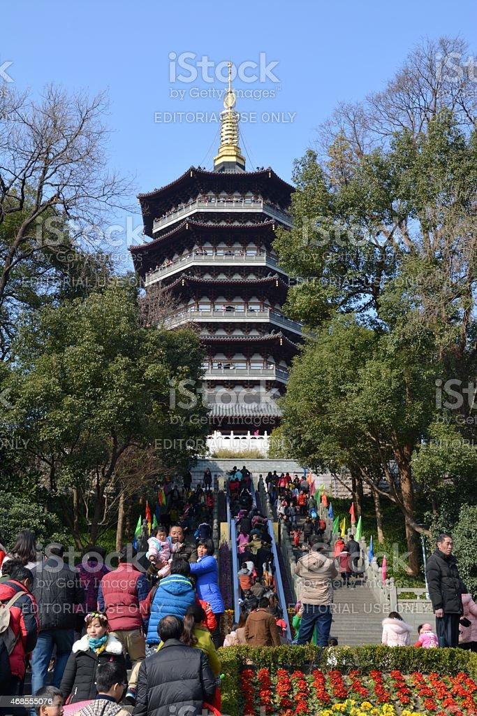 Leifeng Pagoda in Hangzhou, China stock photo