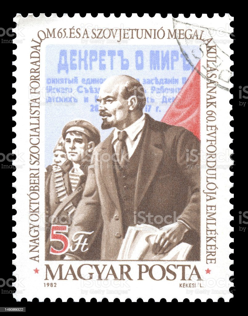 Lenin, Hungary Postage Stamp stock photo