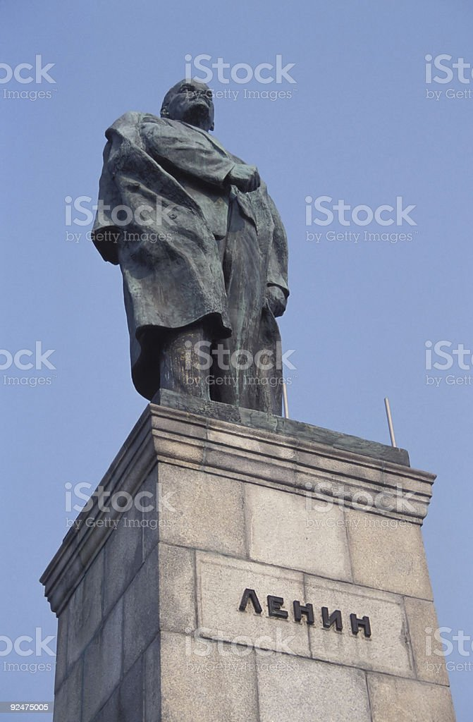 Lenin Monument royalty-free stock photo