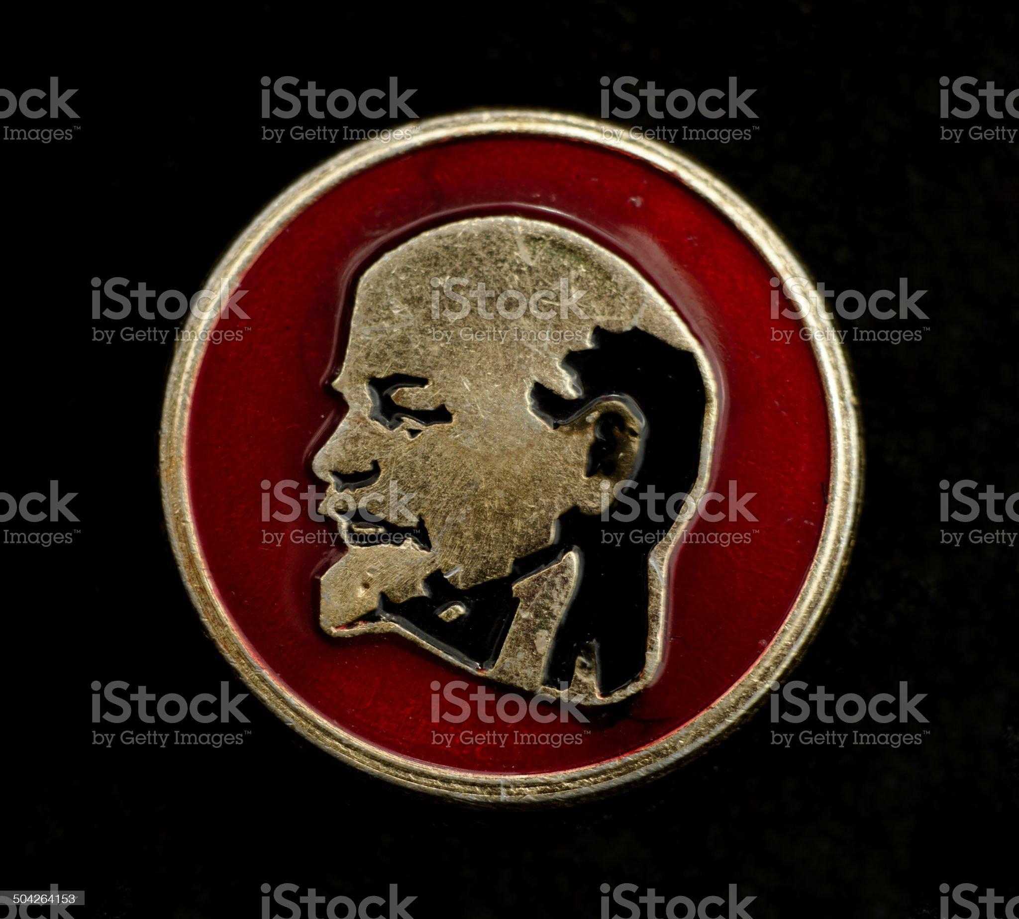 Lenin (Ulyanov) royalty-free stock photo