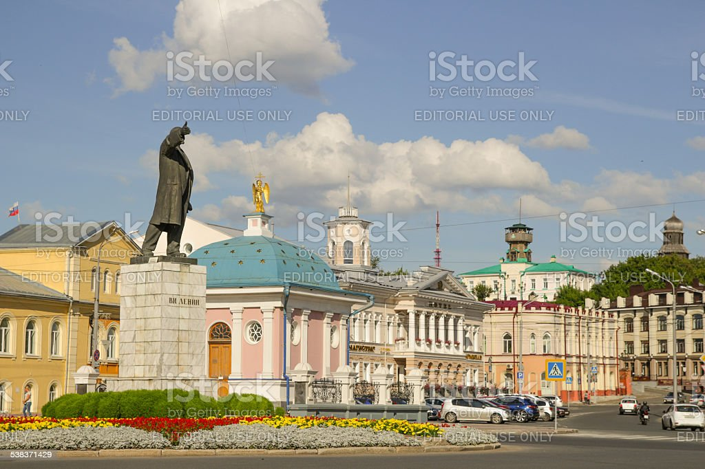 Lenin Statue stock photo