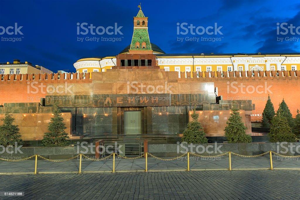 Lenin's Mausoleum, Moscow Kremlin stock photo