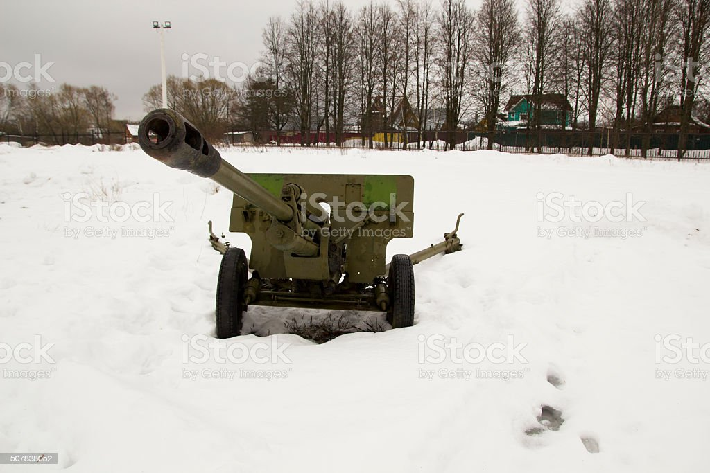 Lenin-Snegirevskie military history Museum stock photo