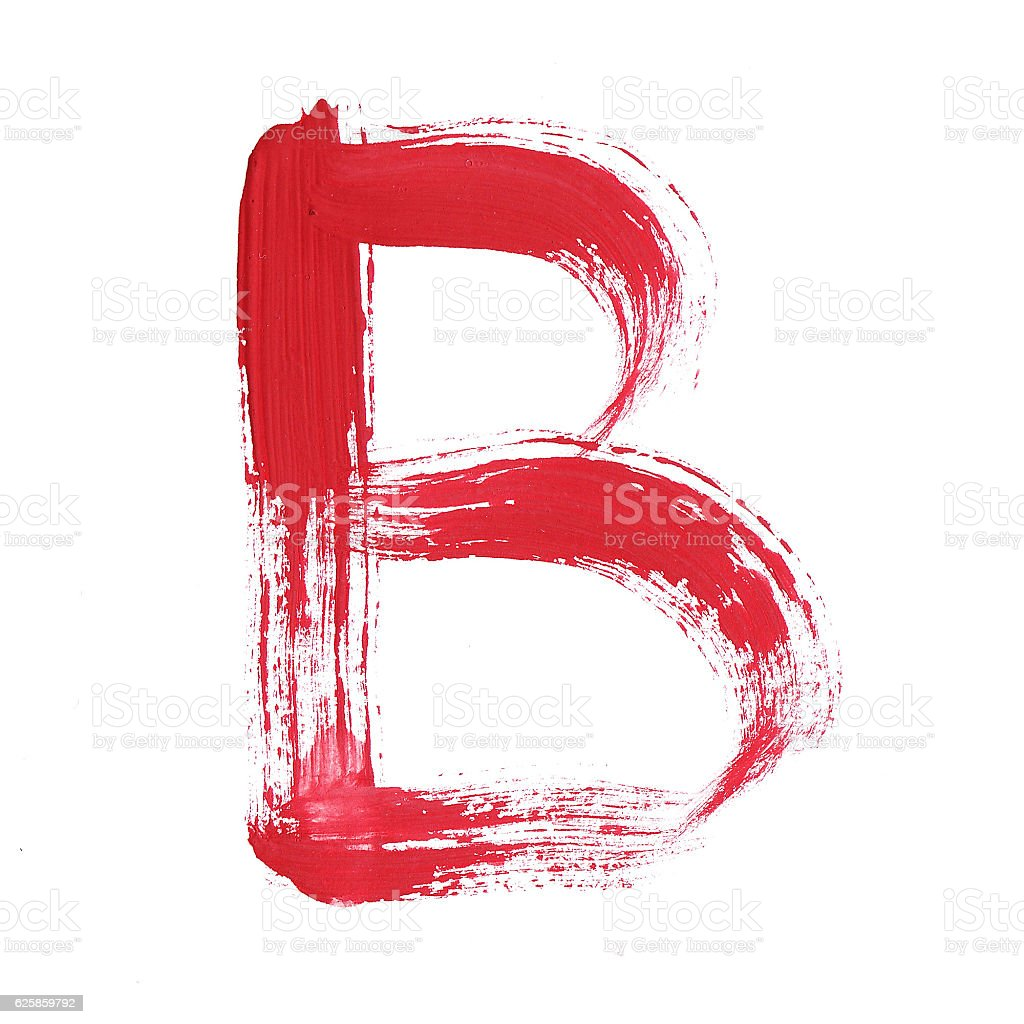 Letter B from English Alphabet. Grungy brush paint sketch. stock photo