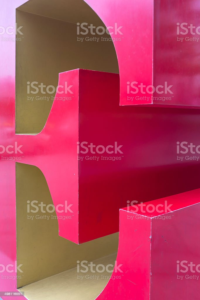 Letter E royalty-free stock photo