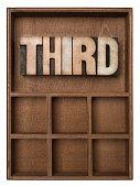 THIRD - Letterpress letters