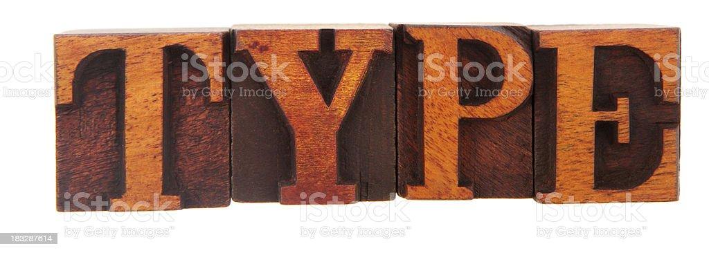 Letterpress - Type stock photo