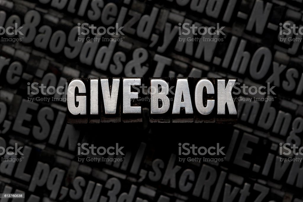GIVE BACK - Letterpress type stock photo