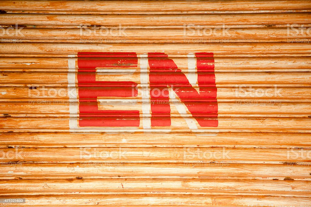 Letters EN, Metal Rolling Garage Door, Grunge, Background royalty-free stock photo