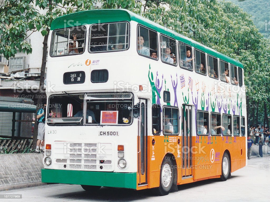 Leyland Victory Mark II in Hong Kong royalty-free stock photo
