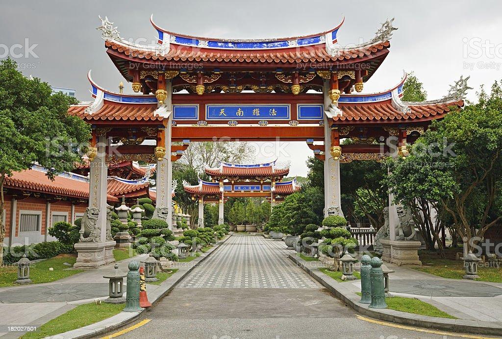 Lian Shan Shuang Lin, Singapore stock photo