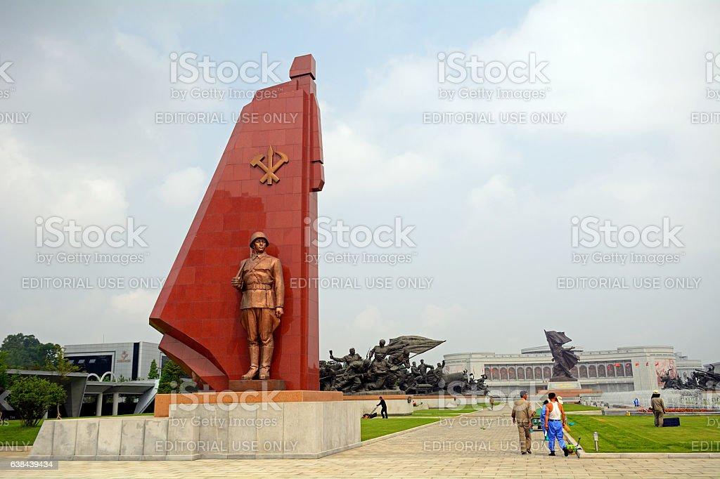 Liberation War Museum  Pyongyang, North-K stock photo