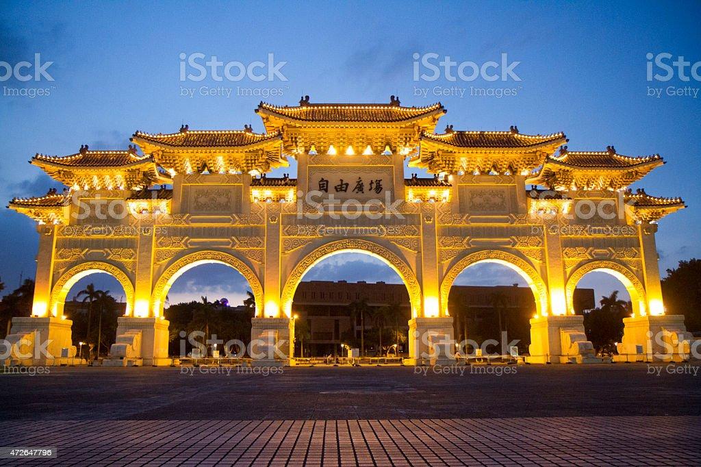 Liberty Square, Taiwan stock photo