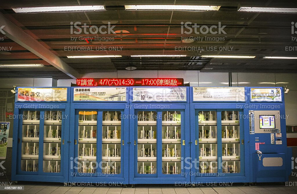 Library Book Vending Machine In Kaohsiung Taiwan royalty-free stock photo