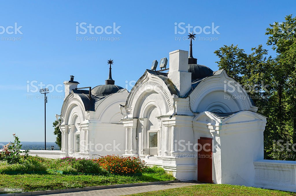 Library on territory of Assumption Cathedral, Vladimir, Russia stock photo