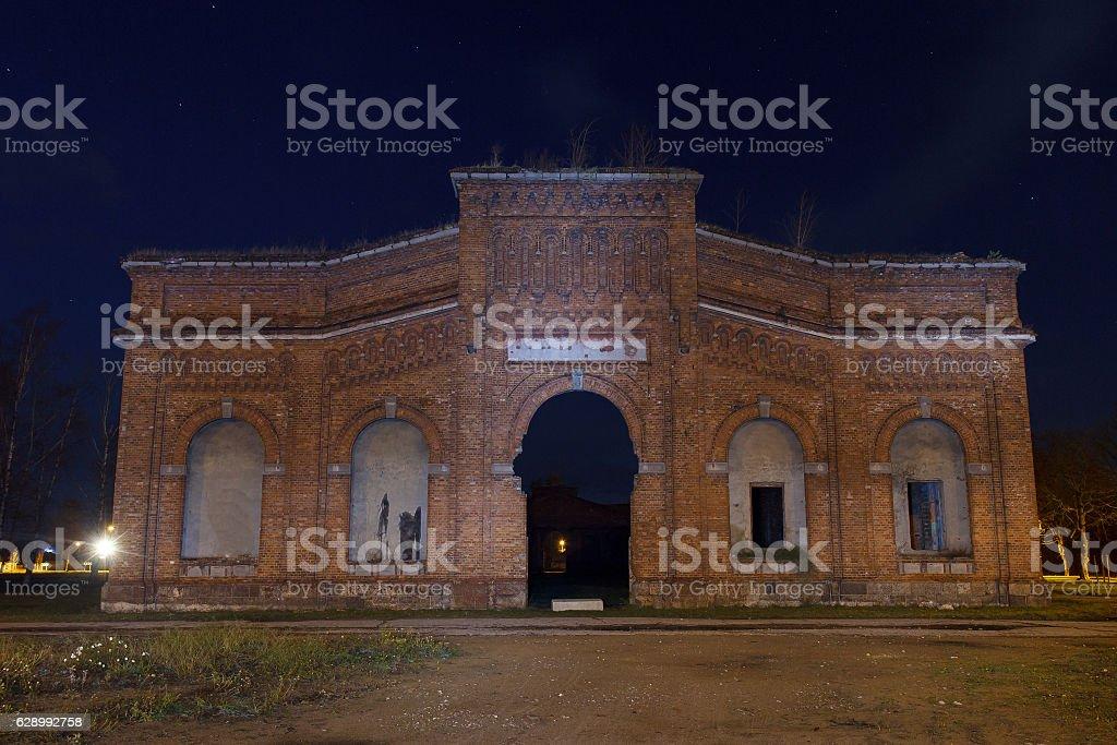 Liepaja, Latvia Russian Tsar's era Fortifications stock photo