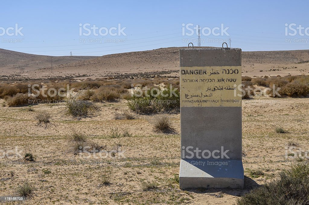 Life Fire Area in Israel royalty-free stock photo