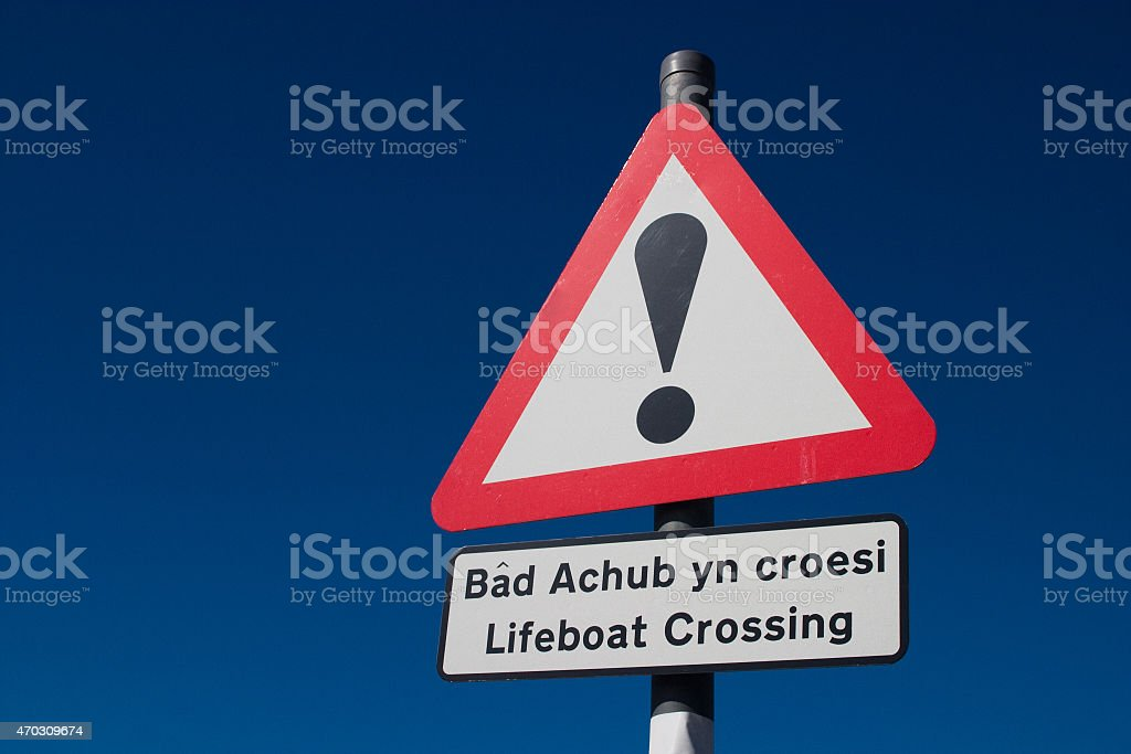 Lifeboat Crossing Sign stock photo