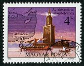 Lighthouse Of Alexandria Stamp