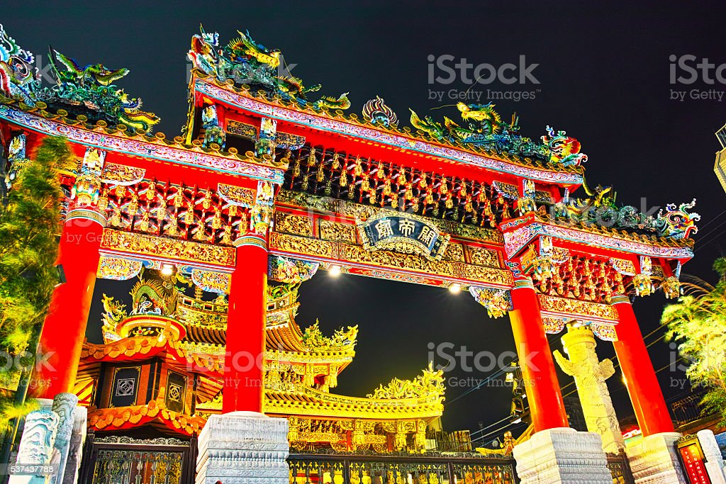 Light-up Yokohama Chinatown Gate stock photo