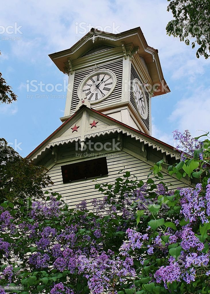 lilac a clock tower stock photo